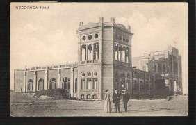 hotel necochea 1900